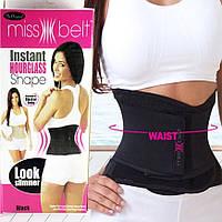 Утягивающий пояс Miss Belt L-XL