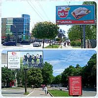 Размещение рекламы на билбордах (г.Новомосковск)