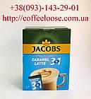 Кофе Jacobs 3в1 Caramel Latte 24 пакети × 12 г. Кофе Якобс 3в1 Карамель Латте 288 г.