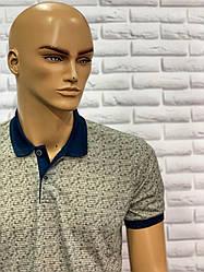 Чоловіча футболка з коміром пісочний