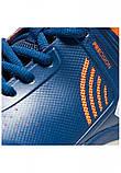 Кросівки DUAL PLATE IMPACT, фото 5