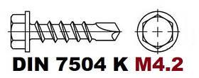 D4.2 07.08 DIN 7504 К (Саморез по металлу с шестигранной головкой и буром)