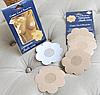 Самоклеючі наклейки для грудей, 5 пар /  Самоклеющиеся накладки на соски, наклейки на грудь (5 пар, телесные)