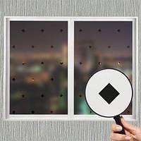 Самоклеющаяся матирующая наклейка на окно В ромбы (матовая пленка, виниловая на стекло зеркало, от солнца)