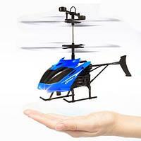Летающий вертолет с сенсорным управлением Sky Shock летает от руки Синий
