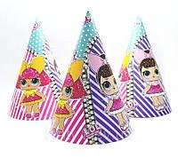 Ковпачки, Ляльки ЛОЛ/LOL, святкові карнавальні 16 см (1шт)-