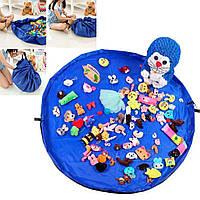 Мешок для игрушек - органайзер корзина для детских игрушек / Игровой коврик