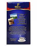 Кофе молотый Tchibo Exclusive 275 г, фото 3