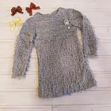 ✅Платье нарядное для девочки Туника теплая детская мохнатая  110, фото 2