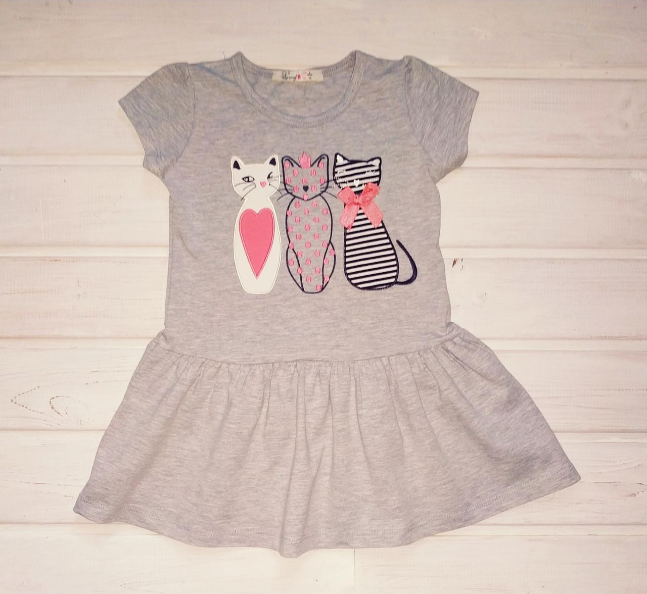 Платье для девочки летнее Размеры 98  116 122