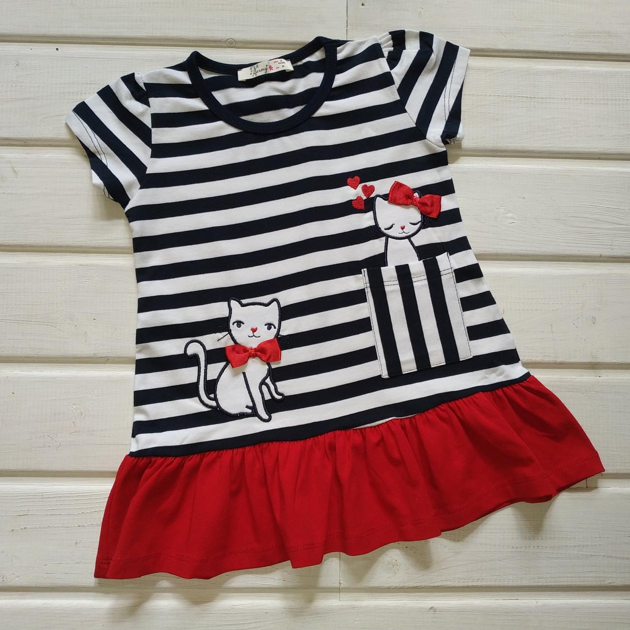 Платье для девочки  с котиками Размеры 86 98