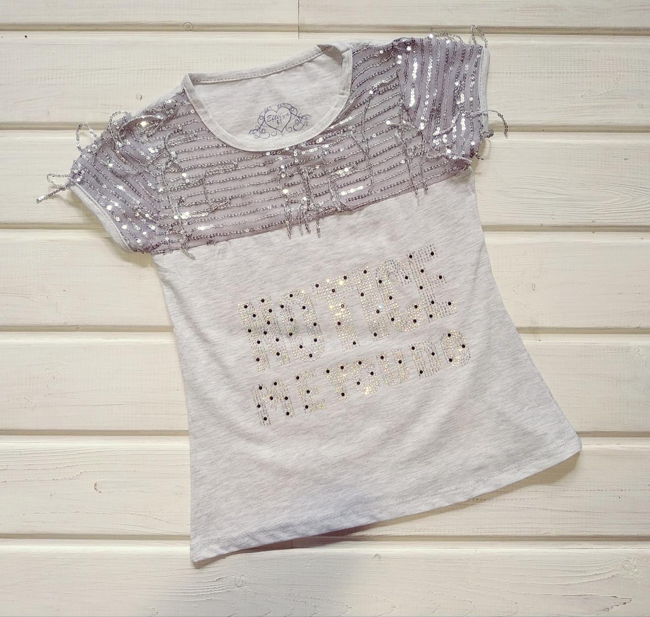 Красивая футболка для девочки Размеры 116 128 140