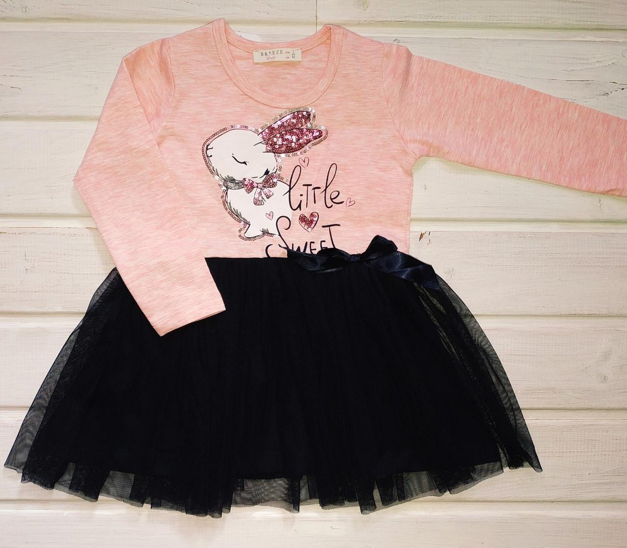 ✅Платье нарядное для девочки Платье детское с фатином Размеры 92 110