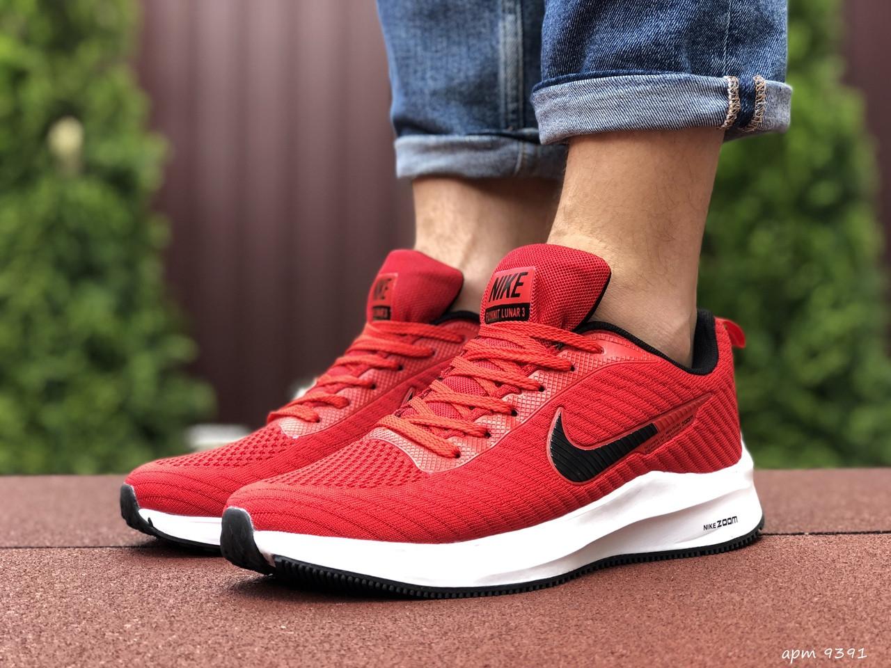 Червоні чоловічі кросівки текстильні