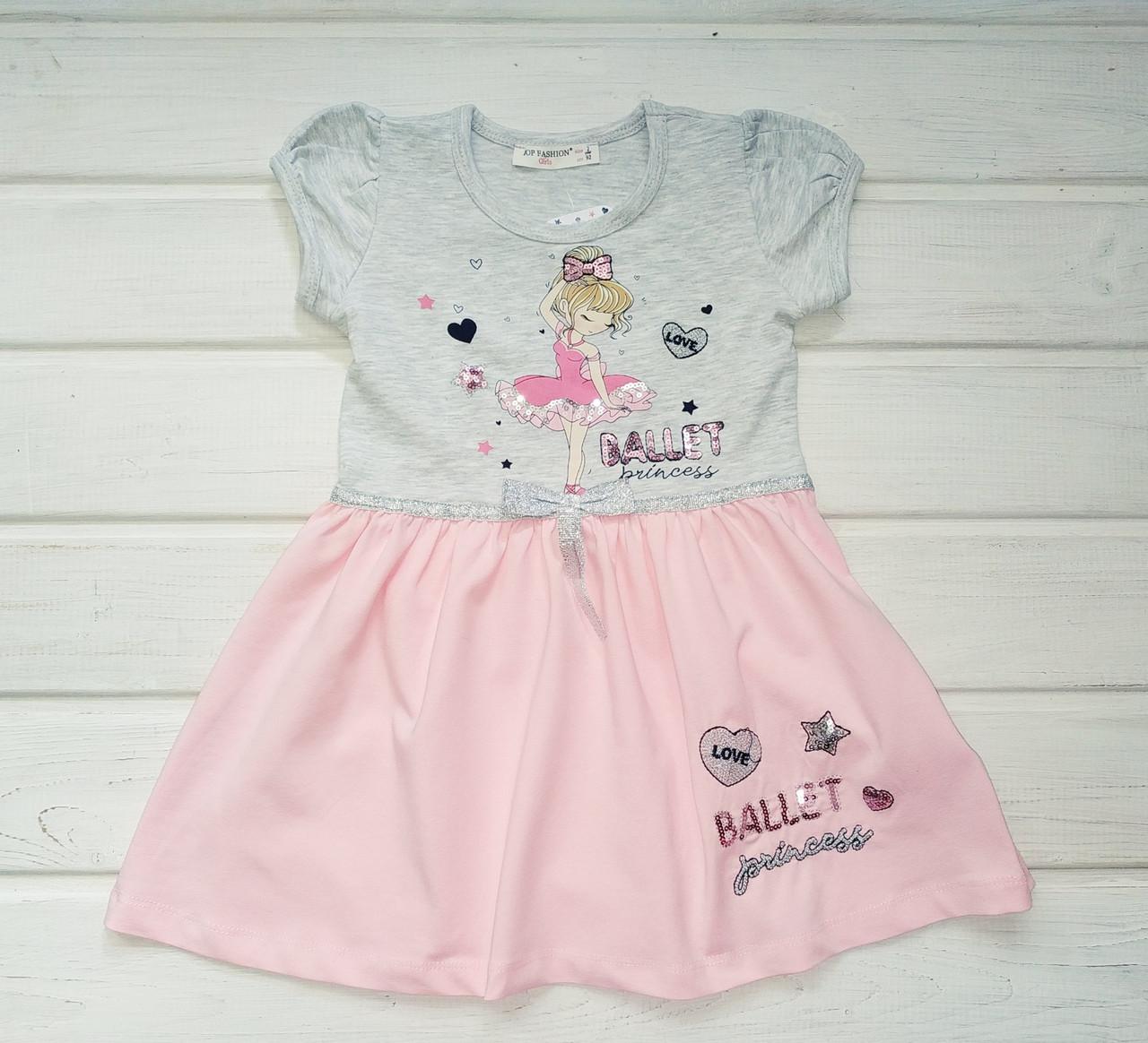 Платье для девочки Размеры  98 110 116