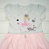 Платье для девочки Размеры  98 110 116, фото 2