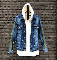 Мужская джинсовка 2Y Premium 121 blue/khaki