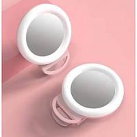 Кольцевая селфи лампа с зеркалом на прищепке для телефона HR 20