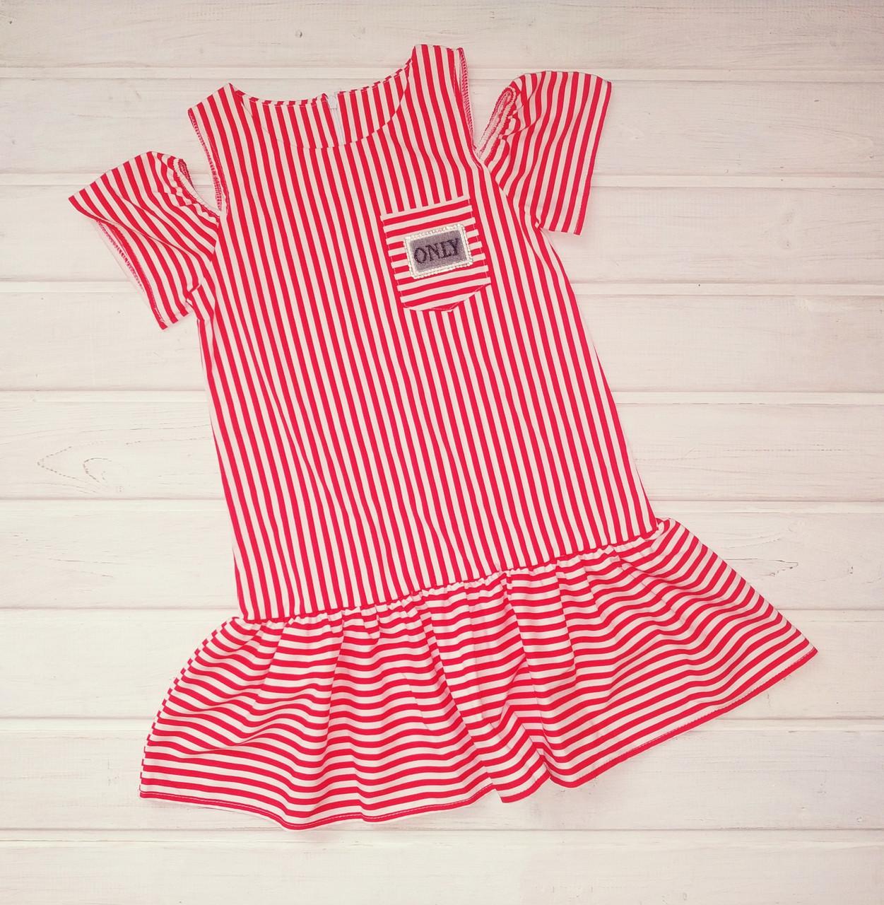Красное платье для девочки летнее Размеры 128 140