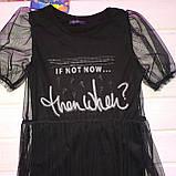 Платье летнее для девочки с фатином Размеры 152 158, фото 2