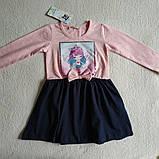 ✅Платье нарядное для девочки розовое с синим   Размеры 92 110, фото 2