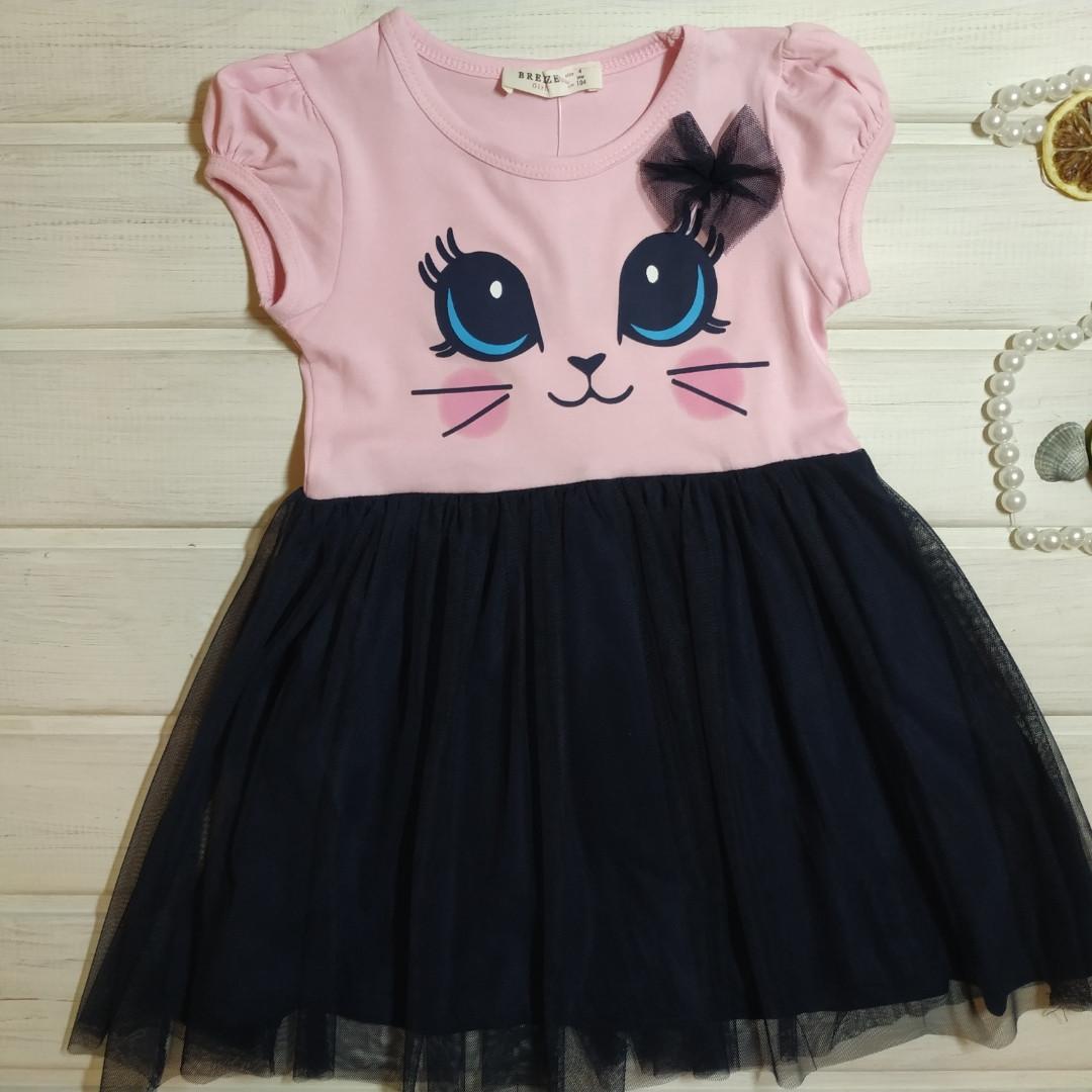 Платье для девочки летнее с фатином Размеры 104 110