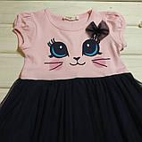 Платье для девочки летнее с фатином Размеры 104 110, фото 2