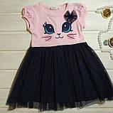 Платье для девочки летнее с фатином Размеры 104 110, фото 3