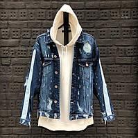 Мужская джинсовка 2Y Premium 120 blue