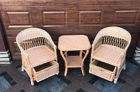 Набор плетеной мебели из лозы 2 кресла с выдвижными ящиками +столик