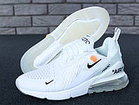 Кроссовки женские Nike Air Max 270 off-white в стиле найк аир макс белые (Реплика ААА+)