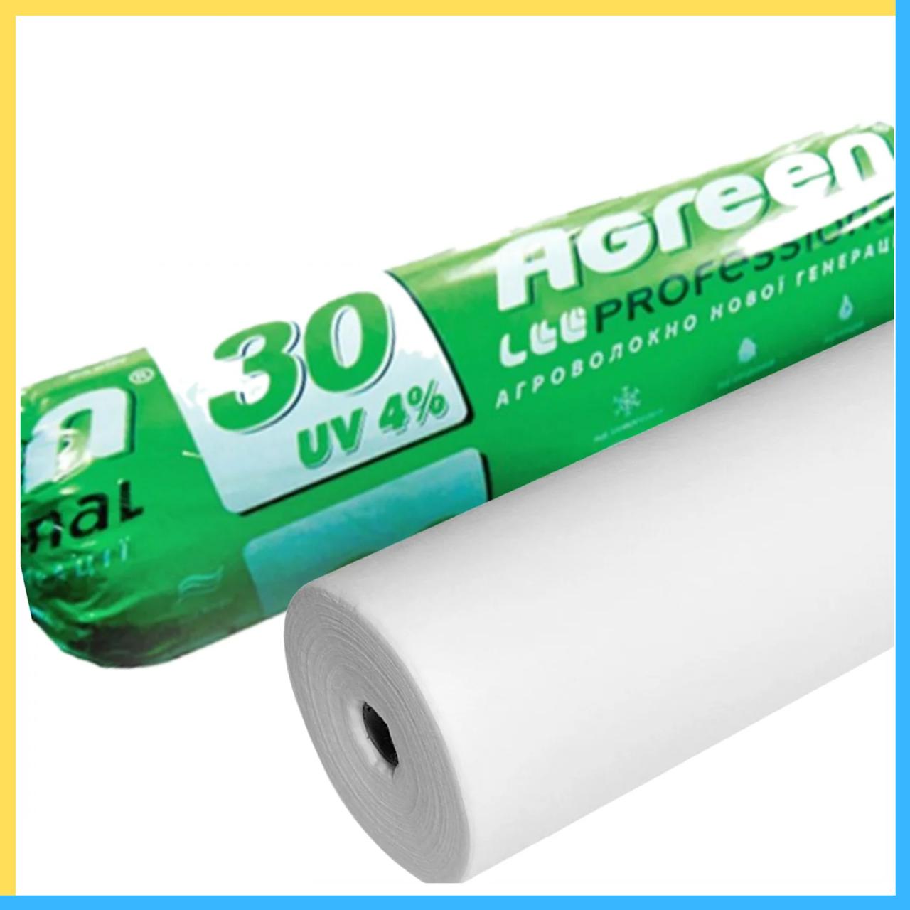 Агроволокно Agreen (белое) 30г/м², 2,1х100 м.