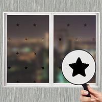 Самоклеющаяся матирующая наклейка на окно В звездочки (матовая пленка виниловая на стекло зеркало от солнца)