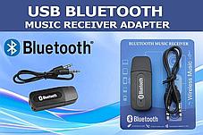 Блютуз приемник аудио сигнала с мобильного телефона   Ресивер   USB BLUETHOOTH MUSIK RECEIVER, фото 2