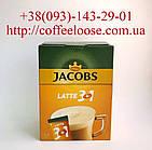 Кофе Jacobs 3в1 Latte 24 пакетика × 12 г. Кофе Якобс 3в1 Латте 288 г.