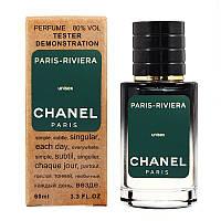 Chanel Paris-Riviera TESTER LUX, унисекс, 60 мл
