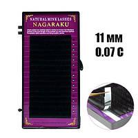 Ресницы для наращивания на ленте 11мм 0.07 С норковые черные Nagaraku