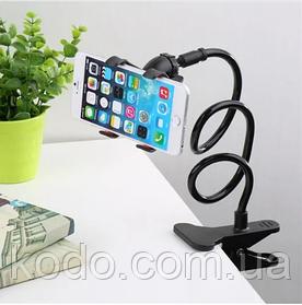 Универсальный гибкий держатель для телефона с прищепкой