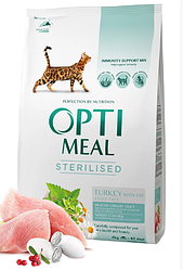 Корм Optimeal Sterilised Turkey Adult Оптиміл Стерілайзд з індичкою і вівсом для дорослих кішок 4 кг