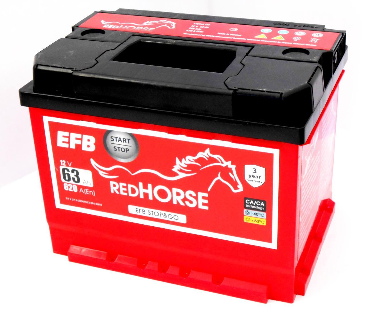 Аккумулятор автомобильный RED HORSE EFB  6СТ 63 Ач (L+) 620 А 2 года гарантии