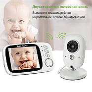Видеоняня с большим цветным 3.2 дисплеем и дистанционным управлением JETIX VB603, фото 2
