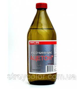 Розчинник Ацетон + Хімрезерв 0,5 л (0,4 кг)