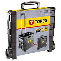 Тележка грузовая универсальная складная Topex 79R306 37x42 см, до 35 кг