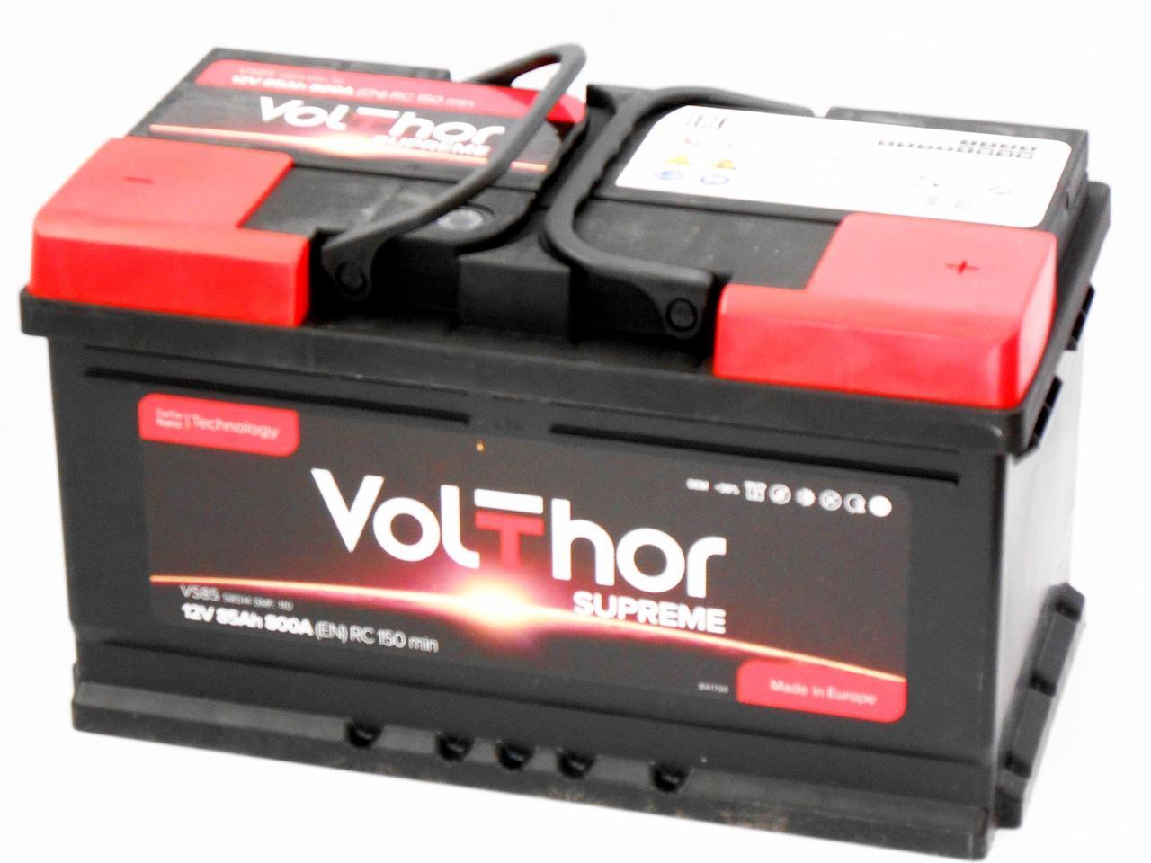 Аккумулятор автомобильный VOLTHOR Supreme 6-СТ 85 Ач (R+) 800A Словения 2года гарантии