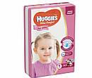 Подгузники Huggies Ultra Comfort Jumbo для девочек Размер 5 (12-22кг)42 шт, фото 2