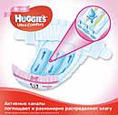 Подгузники Huggies Ultra Comfort Jumbo для девочек Размер 5 (12-22кг)42 шт, фото 6