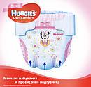 Подгузники Huggies Ultra Comfort Jumbo для девочек Размер 5 (12-22кг)42 шт, фото 3