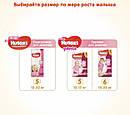 Подгузники Huggies Ultra Comfort Jumbo для девочек Размер 5 (12-22кг)42 шт, фото 4