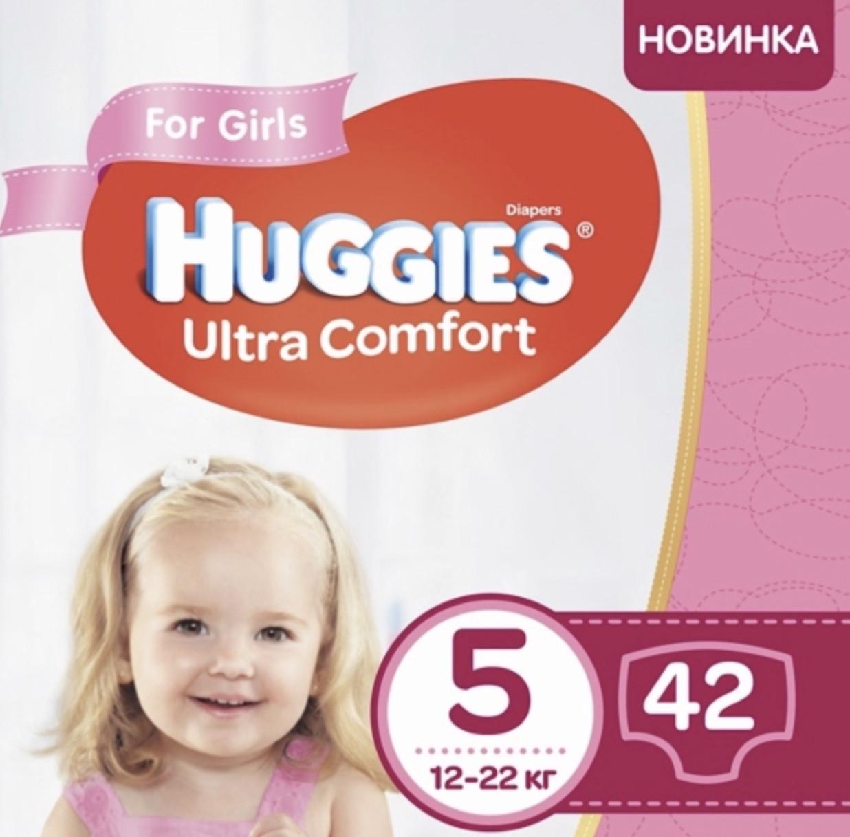 Подгузники Huggies Ultra Comfort Jumbo для девочек Размер 5 (12-22кг)42 шт