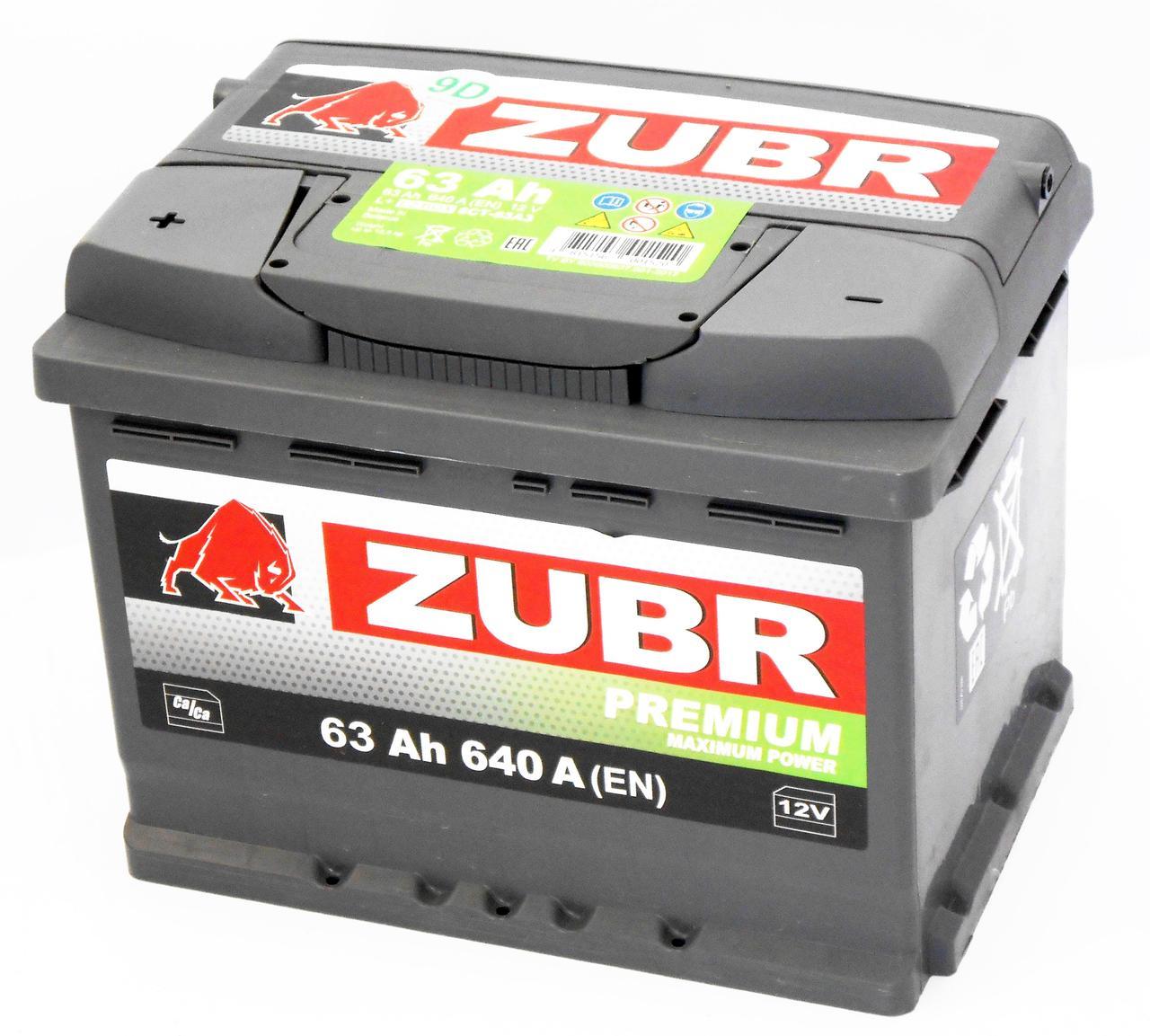 Аккумулятор автомобильный ZUBR Premium 6-СТ 63 Ач (L+) 640A 2 года горантии Белорусь